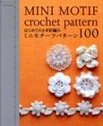 mini motif crochet pattern jk39