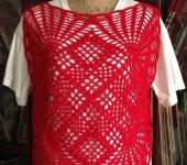 Diamond Vest