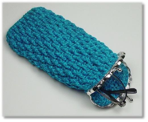 Free Crochet Pattern Eyeglass Case : Nylon Thread Creations - Creative Yarn Source