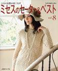 JJ92 lets knit